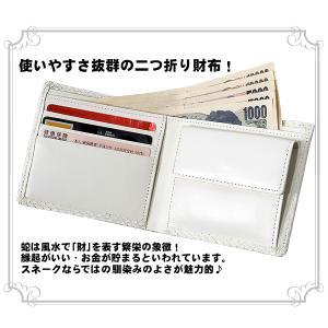白蛇財布/二つ折り財布サイフさいふ/開運|wide|03