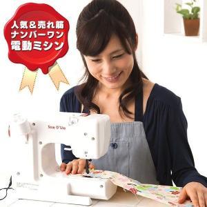 【SALE】 ミシン 本体 ジャノメ コンパクト 小型 厚物縫い フット 簡単 電動ミシン JANOME デニム ジーンズ 子供 プレゼント 初心者 おすすめ 【63682】|wide