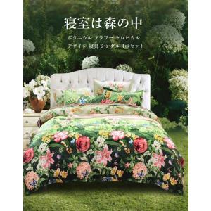 シングルサイズ シーツセット 布団カバー4点セット 枕カバー セット 花柄に包まれて眠る 花 柄 ボ...