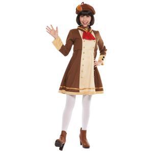 大人 フォーマルチップ レディース 女性 キュート ブラウン ディズニー 衣装 コスチューム ハロウィン 仮装 コスプレ|wigland