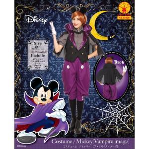 大人用ヴァンパイアミッキー レディース 女性 DISNEY ディズニー ハロウィン 仮装 ハロウィン 衣装 コスチューム コスプレ 仮装|wigland