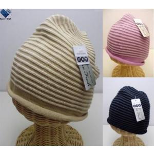 医療用帽子 キャップ 室内 ニット 抗がん剤 手術 ボーダー SEKマーク|wigshop
