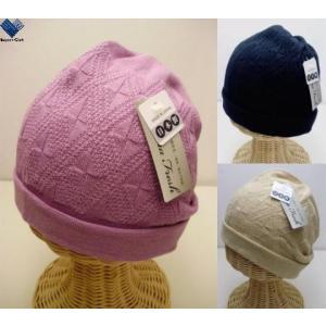 医療用帽子 キャップ 室内 ギャザーニット 抗がん剤 手術 ボーダー SEKマーク|wigshop