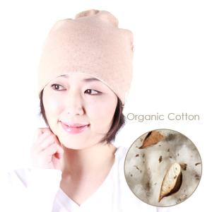 医療用帽子 オーガニックコットン100%!エリゼシャロット 75SA4|wigshop