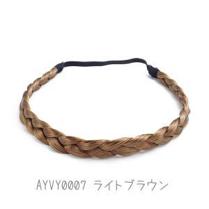 シンプルながらも十分な存在感♪ 三つ編みカチューム|wigshop