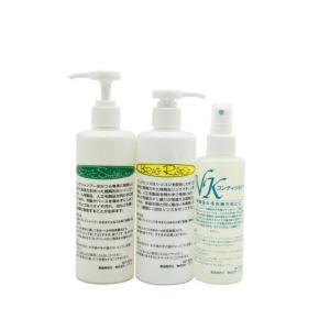 ウィッグ専用 ケア用品 3点セット|wigshop