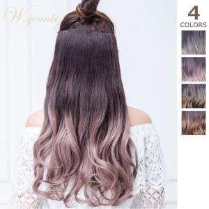 カラーエクステンション エクステ エクステンション ワンタッチ  私元気 E02|wigshop