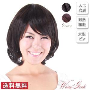 医療用ウィッグ ショート ボブ ウィッグ かつら 私元気 IC2040-2|wigshop