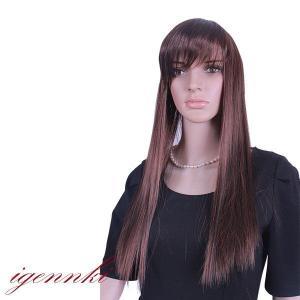 送料無料!耐熱ロングウィッグ(IC5002-2-30D)オーダーメイド!|wigshop