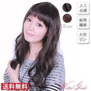 医療用カツラ ・ 厚めバングで大人のドールヘアを ウィッグ かつら 女性ウィッグ  ロング フルウィッグ 医療用   IC6003-2|wigshop