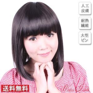 医療用ウィッグ セミロング ウィッグ かつら 私元気 IC6005-2|wigshop