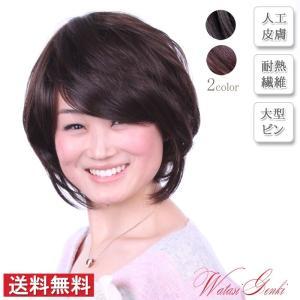 医療用ウィッグ ショート ボブ ウィッグ かつら 私元気 IC6032-3|wigshop