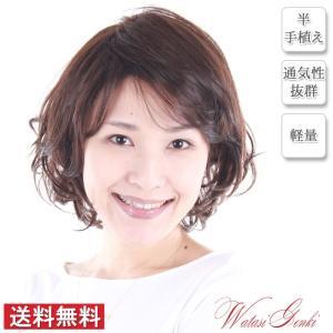 医療用ウィッグ セミロング かつら ウイッグ 私元気 IH1003-4|wigshop