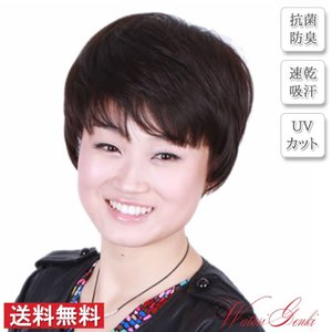 医療用ウィッグ ショート レディース ウィッグ かつら 私元気 IU7151-N2-P wigshop