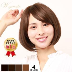 ウィッグ ミディアム セミロング 女性 かつら フルウィッグ ボブ 私元気 M5-C9|wigshop