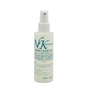 ウィッグ専用 NKコンディショナー|wigshop