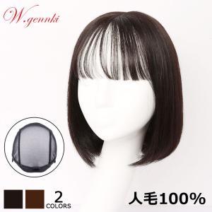 人毛100% フルウィッグ ウィッグ ミディアム 医療用ウィッグ 私元気 UA001-BR|wigshop