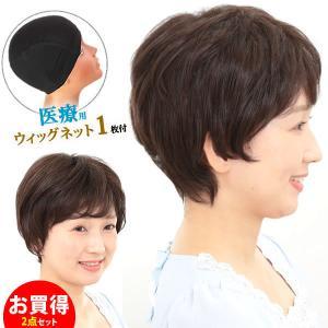 ウィッグ ショート フルウィッグ 送料無料 医療 かつら 白髪 人気 ミセス tm5|wigwigrunes