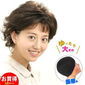 ウィッグ ショート フルウィッグ 女性用 医療用 白髪 しらが 送料無料 かつら jm10|wigwigrunes