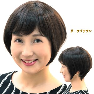 ウィッグ ショート ミセス かつら 送料無料 医療用ウィッグ 小顔 tm11|wigwigrunes