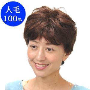 ウィッグ 医療用 人毛 かつら ショート フルウィッグ ミセス オールウィッグ 4047set|wigwigrunes