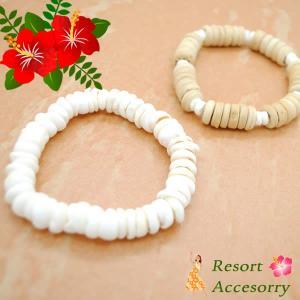 ブレス ハワイアン シェルブレス ビーズブレス 貝殻 リゾート 海 夏 南国 人気 セール  a096|wigwigrunes