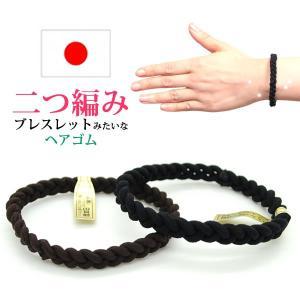 ヘアゴム ヘアアクセサリー ミサンガ 二つ編み 編み込み 結び目のないゴム ヘアブレス ブレスレット amulet|wigwigrunes