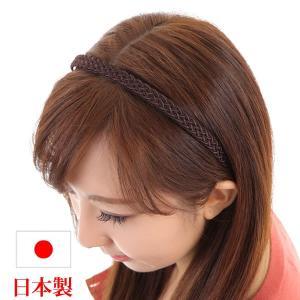 カチューシャ  みつあみ 編みこみ 人気 痛くならないカチューシャ ブレード b4|wigwigrunes