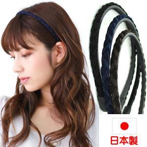 カチューシャ 二つあみ 編みこみ 人気 痛くならないカチューシャ BR-4|wigwigrunes