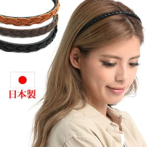 カチューシャ みつあみ 日本製 痛くならないカチューシャ ワックスコード ep3|wigwigrunes