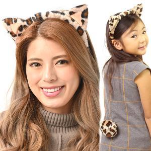 カチューシャ 猫耳 セット ねこ 猫 コスプレ ねこみみ しっぽ付 動物カチューシャ |wigwigrunes