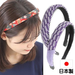 カチューシャ 和柄 京ちりめん柄 和装 浴衣 着物 ヘアスタイル ヘアアレンジ 日本製 mb-ina011|wigwigrunes