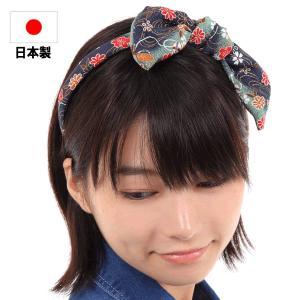 カチューシャ リボン 和柄 京ちりめん 和装 浴衣 ヘアアレンジ 日本製  mbr-ina016|wigwigrunes