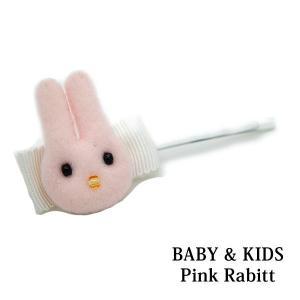 ヘアピン キッズ 子供 赤ちゃん ベビー ヘアアクセ うさぎ 髪飾り k5|wigwigrunes