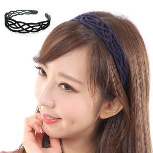 カチューシャ 痛くない ベルベット 痛くならないカチューシャ 樹脂 すかし 日本製 ka74|wigwigrunes