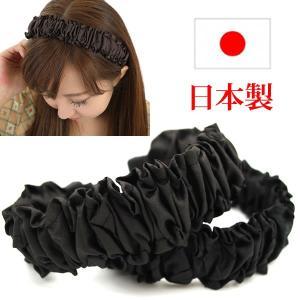 カチューシャ 黒 くろ 幅広 幅広カチューシャ ふわふわ くしゅくしゅ ロマンチック 人気 ガーリー kachu09|wigwigrunes