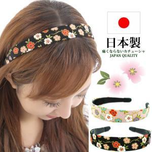 カチューシャ 和柄 京ちりめん 和装 浴衣 ヘアアレンジ さくら 桜 着物  日本製 LA-ina021|wigwigrunes
