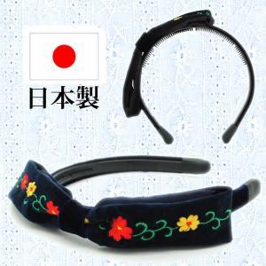 カチューシャ リボン サイドリボン 結婚式 ベルベット 幅広 痛くならないカチューシャ 日本製 刺繍 larfw|wigwigrunes