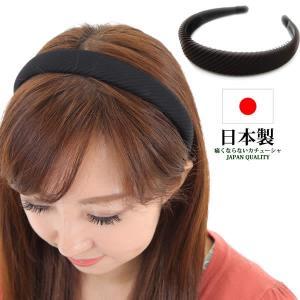 カチューシャ プリーツ フォーマル 黒 ピンタック  痛くならないカチューシャ 日本製 lb156|wigwigrunes