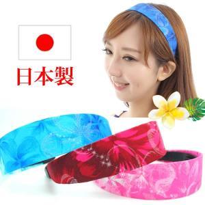 カチューシャ 幅広 日本製 ハワイアン 波 ウェーブ ダンス グラデーション 痛くならないカチューシャ 巾40mm ox-hawaii|wigwigrunes
