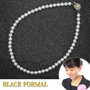 パールネックレス フォーマル ブラックフォーマル 真珠 人気 冠婚葬祭 一連ネックレス |wigwigrunes