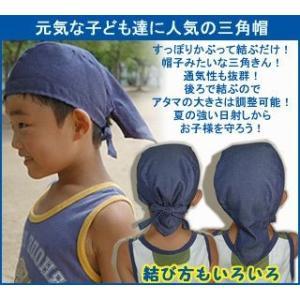 医療用帽子 キッズ 子供 女性 レディース 室内帽子 バンダナ 三角巾 さんかくきん sankaku1a|wigwigrunes