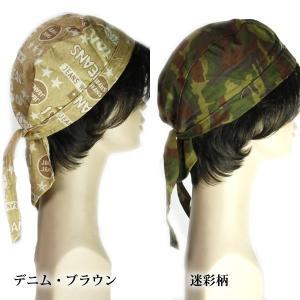 医療用帽子 キッズ 子供 女性 レディース 室内帽子 バンダナ 三角巾 さんかくきん sankaku4|wigwigrunes
