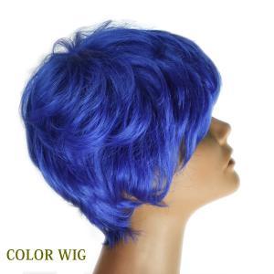 ウィッグ ショート フルウィッグ 送料無料 ショートウィッグ ミセス かつら ブルー 青 tm5color|wigwigrunes