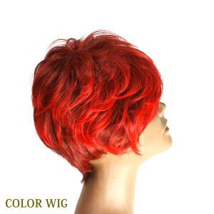 ウィッグ ショート フルウィッグ 送料無料 ショートウィッグ ミセス かつら 赤 ミックス レッド カラー 人気 tm5color|wigwigrunes