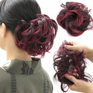 ウィッグ 部分ウィッグ 人気 シュシュタイプ つけ毛  エクステ 人気 カラーウィッグ ワインミックス 赤系 レッド w12wine|wigwigrunes