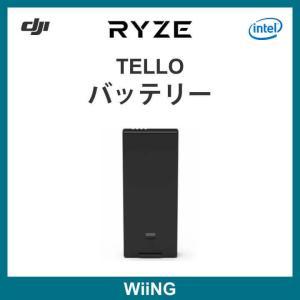 Tello - バッテリー
