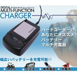 SONY NP-FR1/NP-FT1/NP-FE1/NP-BD1用 互換充電器 wil-mart