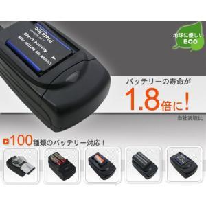 エコモード搭載 NIKON/EN-EL15バッテリー用互換充電器 wil-mart