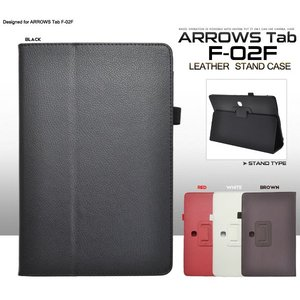 ARROWS (アローズ タブ) Tab F-02F/FJT21用 レザースタンドケース|wil-mart